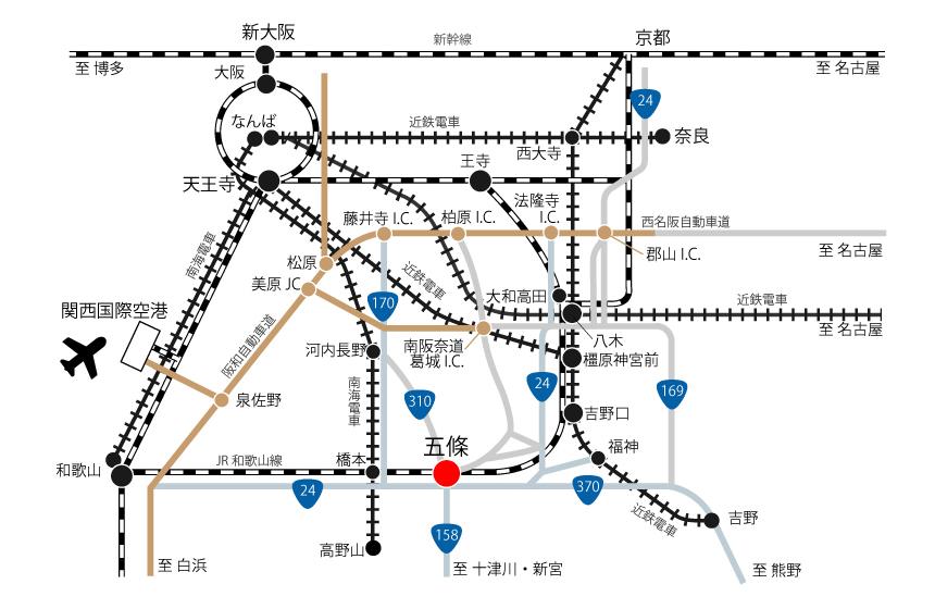 五條市アクセスマップ