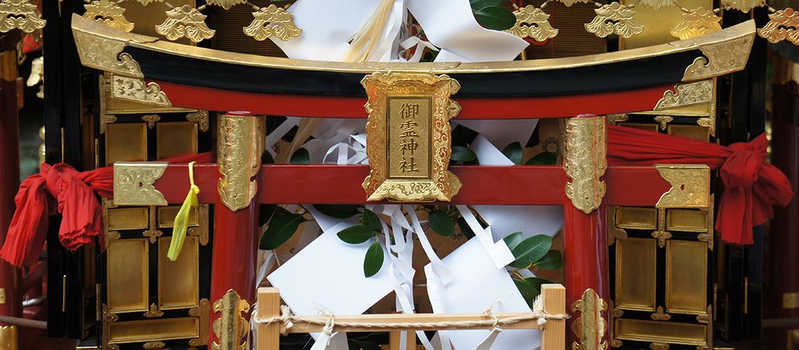 祭|御霊神社本宮