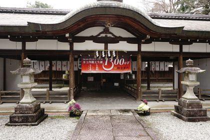 御霊神社本宮 拝殿