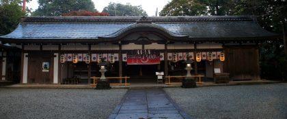 井上内親王 - 御霊神社本宮