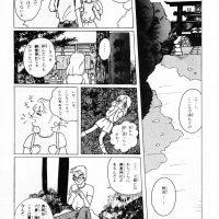 漫画で見る五條史 井上内親王編 7P