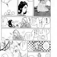 漫画で見る五條史 井上内親王編 18P