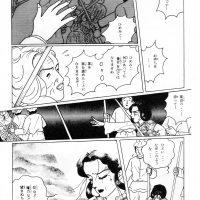 漫画で見る五條史 井上内親王編 31P