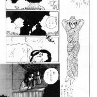 漫画で見る五條史 井上内親王編 37P