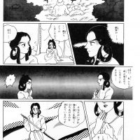 漫画で見る五條史 井上内親王編 38P