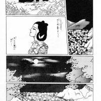漫画で見る五條史 井上内親王編 39P