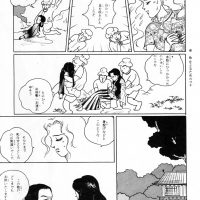 漫画で見る五條史 井上内親王編 41P